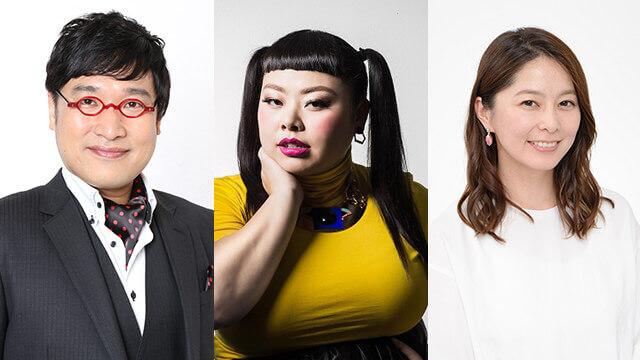 『第70回NHK紅白歌合戦 すべての歌は、応援歌だ。』ウラトーク司会者