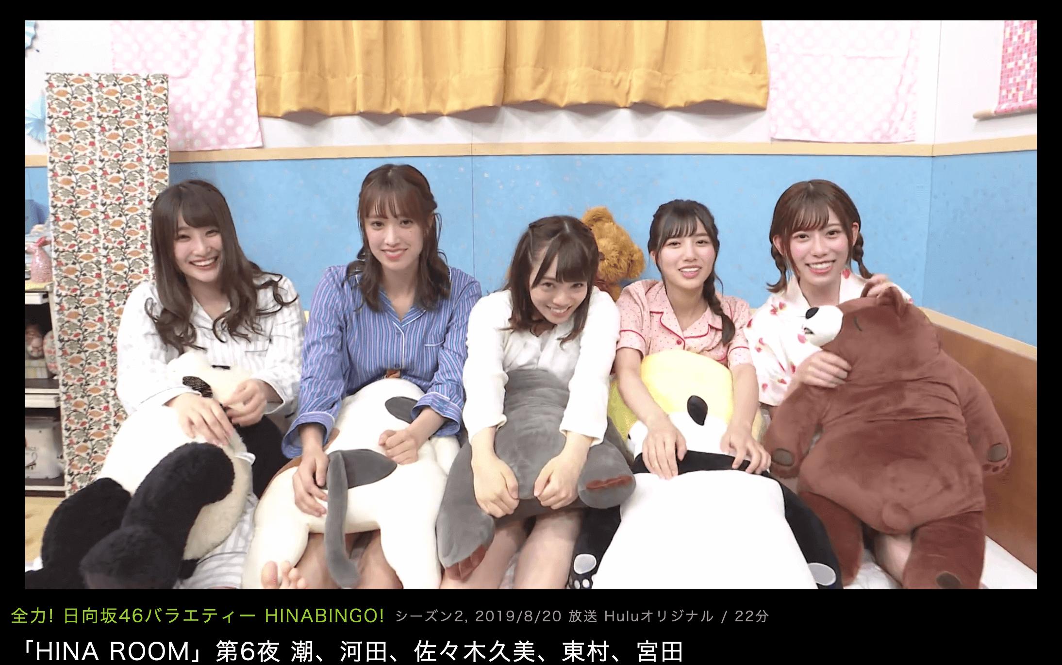 hinabingo2第6話のhinaroom画像