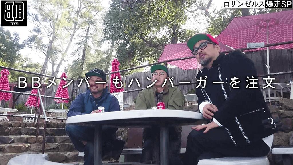 TOKYO BB#19 ロサンゼルス爆走&世界が認めたカスタムショップ画像2