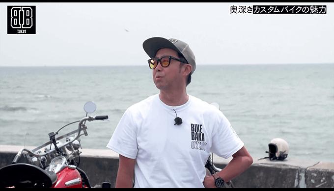 TOKYO BB2話画像2