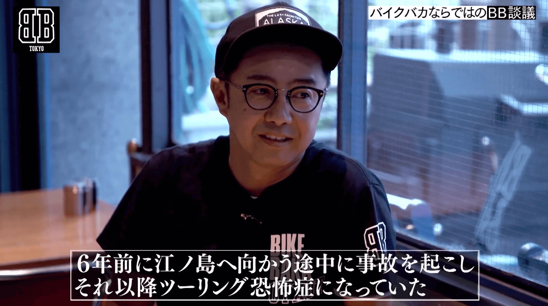 TOKYO BB4話画像2