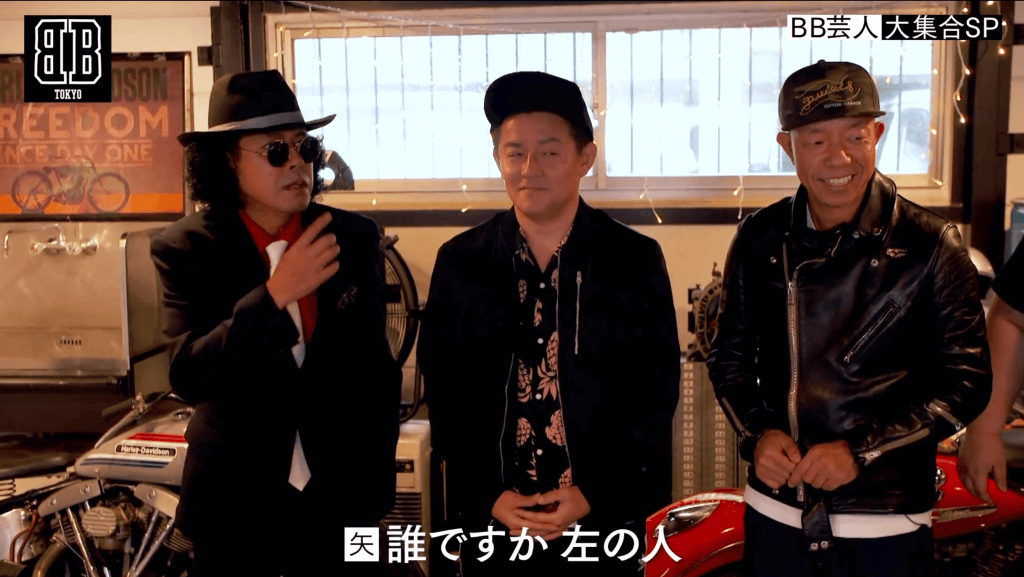 TOKYO BB第7話 BB芸人大集合SP画像1
