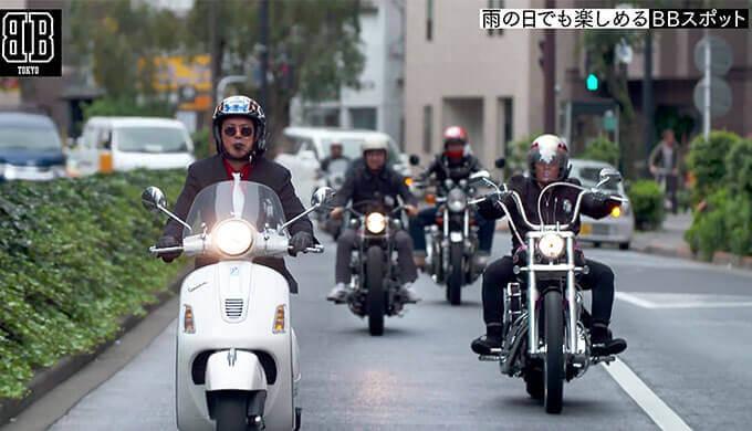 TOKYO BB#8 雨の日でも楽しめるBBスポット!画像